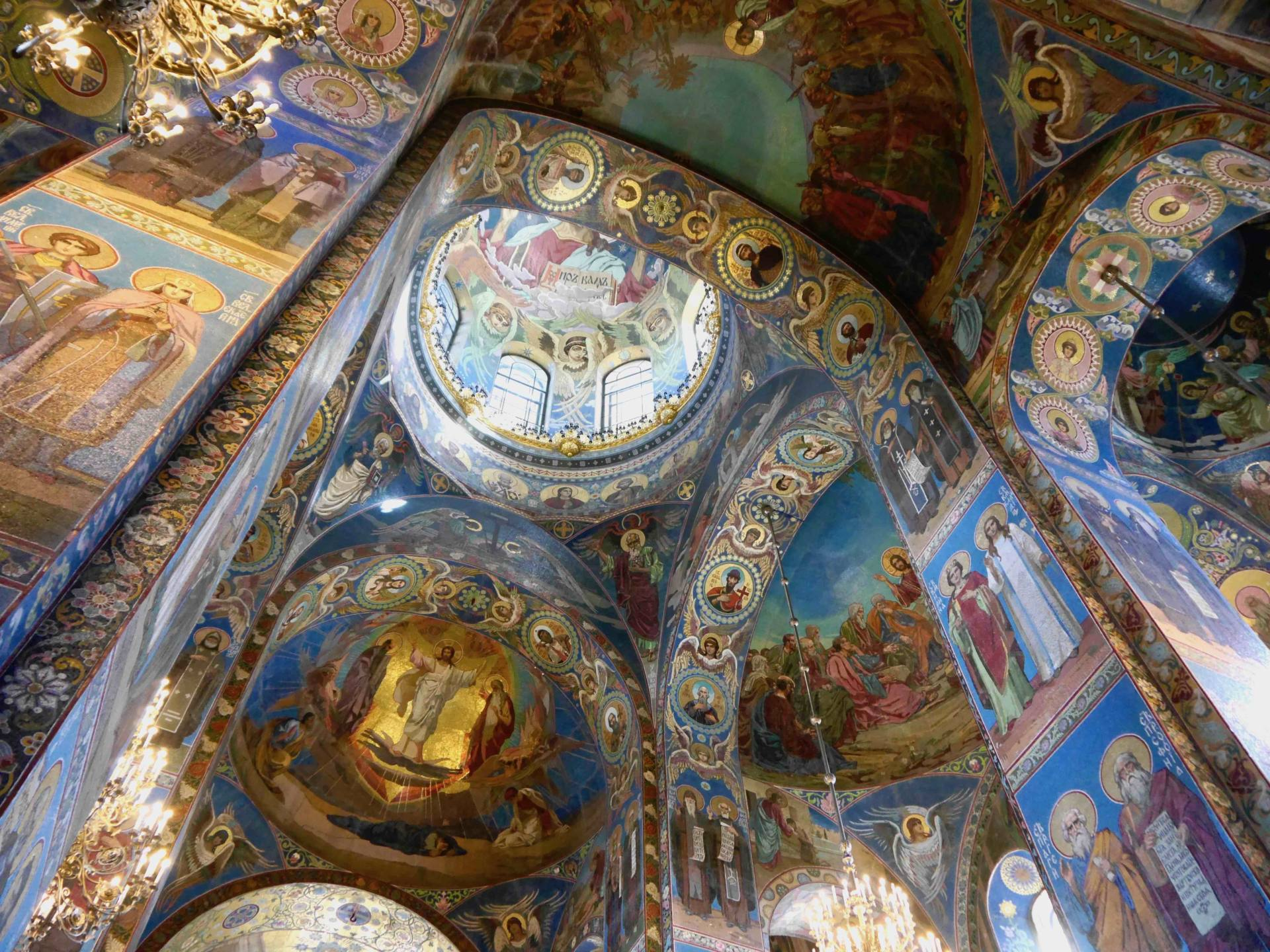 Things to do in St Petersburg | Church of the Savior on Spilled Blood | Ceiling and Murals