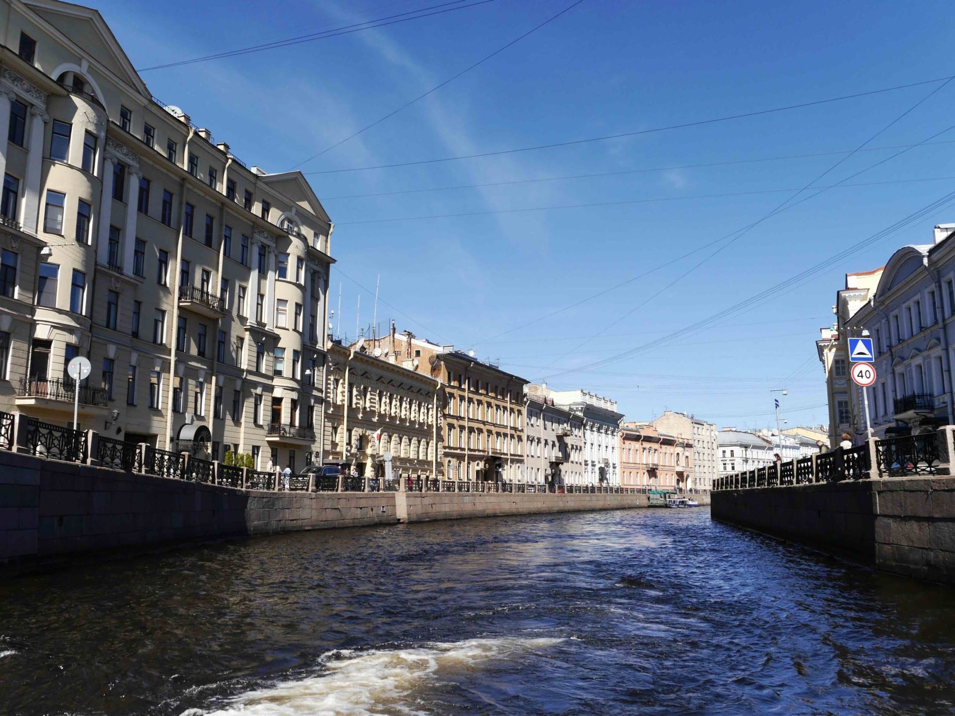 Things to do in St Petersburg | River Cruise